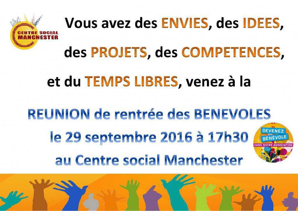reunion-rentree-benevoles-2016